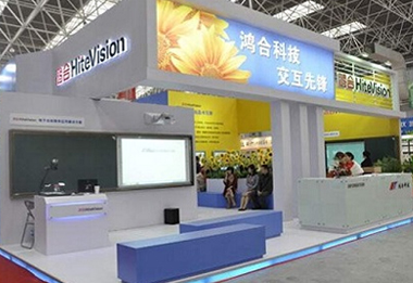 Hitevision Co., Ltd